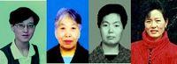 http://www.minghui.org/mh/article_images/2011-10-4-minghui-pohai-death-21.jpg