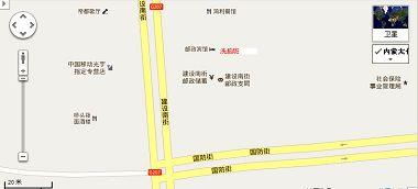 http://www.minghui.org/mh/article_images/2011-11-1-nmgximengxinaoban.jpg