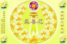 http://www.minghui.org/mh/article_images/2011-12-20-000954-0.jpg