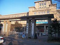 吉林大学正门