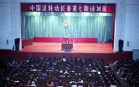 法轮功学员见证历史:法光照耀吉林大学