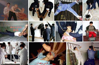 中共黑狱迫害法轮功学员所实施的种种酷刑:老虎凳、暴力毒打、死人床(抻床,也称五马分尸)、电棍电击、抻床、吊铐、灌食(鼻饲)、铁椅子、打毒针(注射不明药物)、野蛮灌食、电棍殴打等