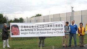 宁夏610办头目因迫害法轮功在德国被起诉(图)