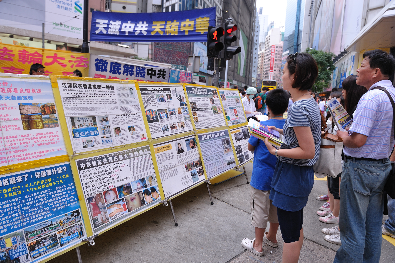 香港维多利亚公园附近的真相展板点,许多民众驻足观看法轮功真相