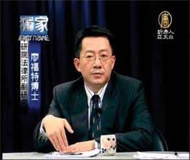 支持新唐人电视台 树立媒体自由里程碑(图)