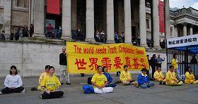 法轮功反迫害十二周年 英国伦敦传真相(图)
