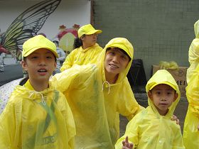 台北反迫害大游行 吁共同结束迫害(图)
