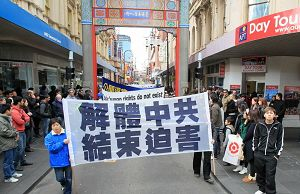 チャイナタウンを通過するパレード
