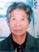 杨菊生(杨菊松)