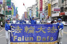 http://www.minghui.org/mh/article_images/2011-9-20-cmh-tai-nan-parade-03.jpg