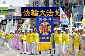 http://www.minghui.org/mh/article_images/2011-9-20-cmh-tai-nan-parade-04.jpg