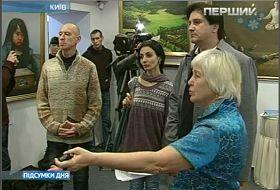乌克兰国家电视一台报道真善忍美展(图)