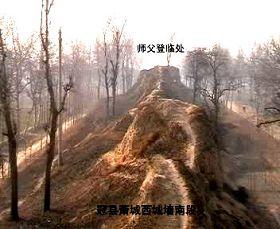 2012-1-6-minghui-shien-guanxian-1--ss.jpg