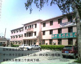 2012-1-6-minghui-shien-guanxian-10--ss.jpg