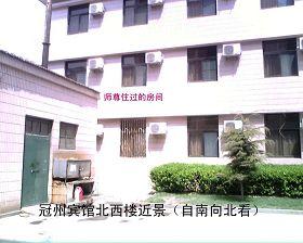 2012-1-6-minghui-shien-guanxian-11--ss.jpg