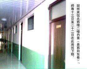2012-1-6-minghui-shien-guanxian-12--ss.jpg