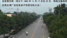 2012-1-6-minghui-shien-guanxian-3--ss.jpg