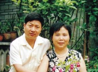 蒋宗林(左)和妻子谢成新(明慧网)