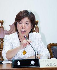 """'""""立法院跨党派国际人权促进会""""首任会长、立委尤美女'"""