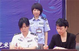"""&#039辽宁省女子监狱监狱长杨莉与沈阳安娜服装公司签订所谓的""""服装生产协议""""(网络图片)&#039"""