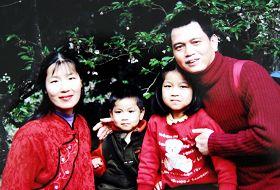 补习班教师陈汉昌,幸福快乐的全家福