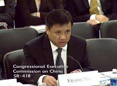 美国会举行听证会 聚焦迫害关注活摘器官