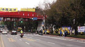 北京市长郭金龙狼狈访台 遇法轮功学员抗议并被告重罪