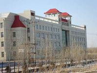 劳教所斜对面哈市第九十六中学校