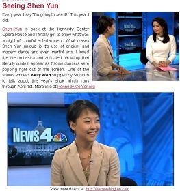 图0:美国全国广播公司NBC4的女主持人安吉.戈夫(