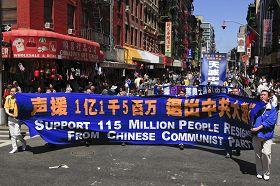 纽约七千人大游行庆法轮大法洪传20周年