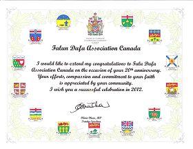 加拿大总理与众部长贺法轮大法弘传20年(图)
