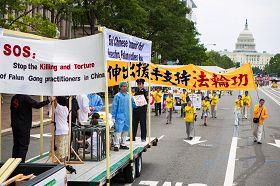 反迫害13周年 近五千法轮功学员华府游行