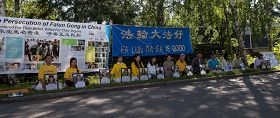 二零一二年七月二十日上午,芬兰法轮功学员在中共使馆门前静坐,抗议长达十三年来中共对法轮功学员的血腥迫害。