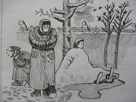 中共酷刑示意图:冷冻雪埋