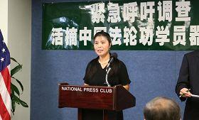 '法轮功学员马春梅讲述了自己在中国被迫害的经历'
