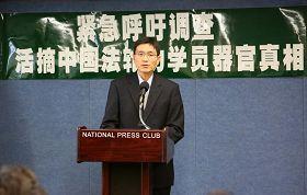 '新闻发布会主持人黄博士呼吁国际社会采取行动,遏止中共活摘器官的反人类罪行。'