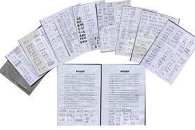 '附:河北省第三批共计903位民众签名声援正定李兰奎'