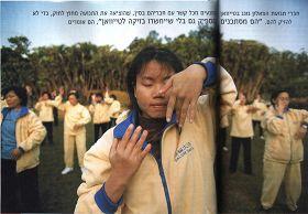 图二:以色列《MASA