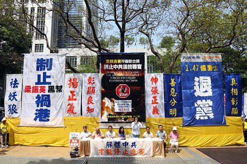"""'图1.""""十一""""国殇日,香港学员举行""""解体中共救国救港""""以及声援一亿四千七百万中华儿女退出中共组织的集会游行活动,为民众带来希望之光。'"""