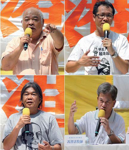 '图2.香港知名人士蔡耀昌副主席(右上)、梁国雄议员(左下)、曾健成台长(左上)和冯智活牧师(右下)等多位出席集会上发言,谴责中共恶行。'