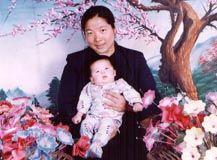 法轮功学员杨海玲和儿子