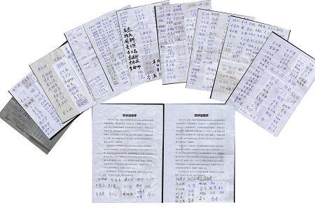 河北省第三批共计903位民众签名声援正定李兰奎