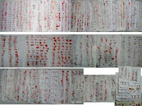 七百手印后,第六轮签名六千五百六十四人,目前累计签名人数已达一万零九百五十五人。