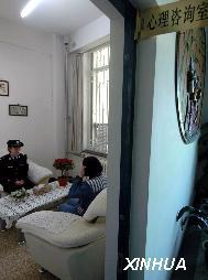 图7北京女子监狱的心理咨询室实图