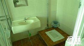 北京女子监狱宽管监室卫生间实图
