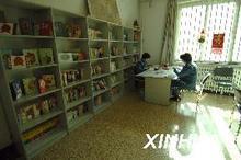 看图表39北京女子监狱库房实图