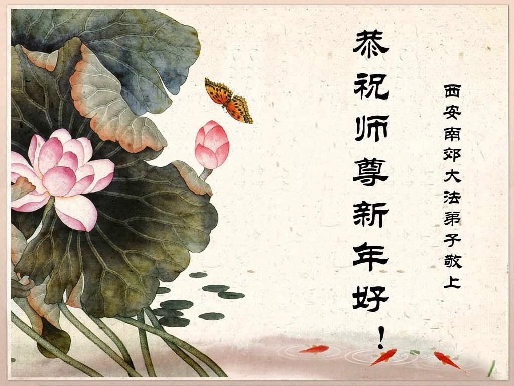 Японское Поздравление На День Рождения Женщине
