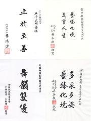 台湾内阁成员给神韵发来贺词。