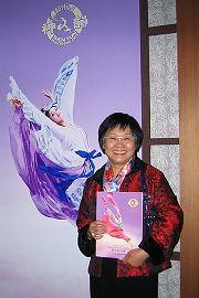 台北福星扶轮社2012~2013年度社长郑淑娟