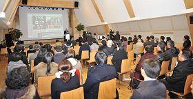 《国有器官》韩文版新书发布会在韩国首尔天主教青年会馆举行
